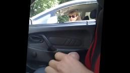 Car Dick For Cougar HOT