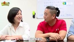 一日市長幕僚feat.柯� �哲 One Day Taipei Mayor Staff